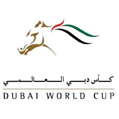 DubaiWorldCup_logo