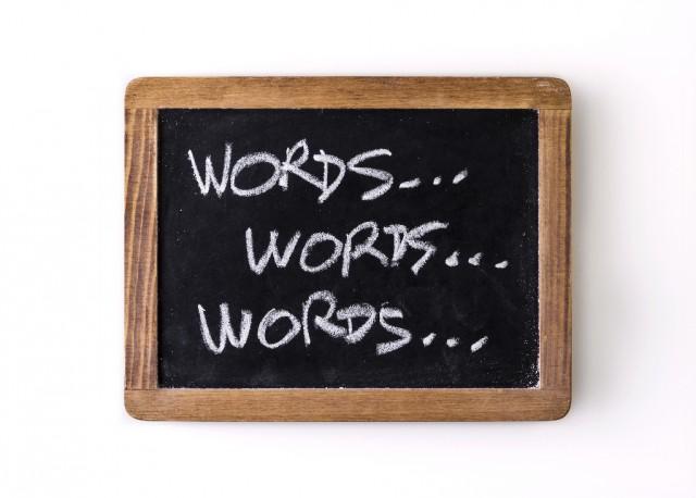 Welche Worte sich in unserem Kopf abspielen entscheidet unser Verhalten. © Shutterstock / Estudi Vaqu