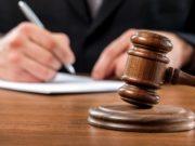 Die Verhandlung am Landesgericht für Strafsachen musste bereits zum zweiten Mal wegen Krankheit des Reiters abberaumt werden. © Symbolbild Shutterstock